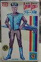 【箱に難あり・未使用】キャプテンスカーレット ブルー大尉 プラモデル イマイ