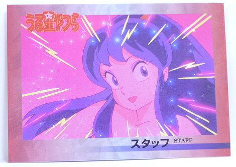 トレーディングカード・テレカ, トレーディングカードゲーム  002