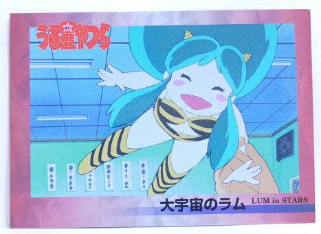 トレーディングカード・テレカ, トレーディングカードゲーム  061