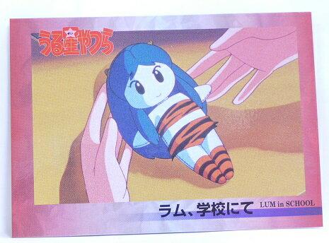 トレーディングカード・テレカ, トレーディングカードゲーム  063