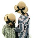 【単品価格】親子ペアルックリボン帽子 ハット 結び目 リンクコーデ お揃い ペアルック プレゼント ギフト 花柄 ペアルック 誕生日 母の日 リンクコーデ おそろい 黒リボン・・・
