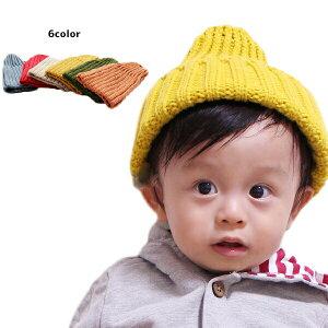 ニット帽子 親子おそろい ベビー服 子ども服 子供服 女の子 出産祝い おすすめ 赤ちゃん フォーマル おそろい 男の子 女の子 双子 ギフト リンクコーデに ブラウン グリーン ホワイト レッド ブルー