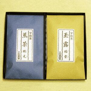 京都宇治茶集 0 市宇治茶