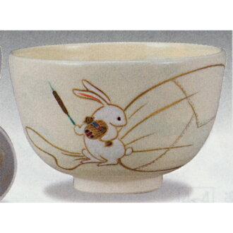 因幡白兔子碗井口良峰用 (日本儀器茶綠茶茶杯樂天中存儲)