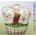 茶道具 水指 祇園しだれ桜 御室窯 (茶道具 通販 楽天)