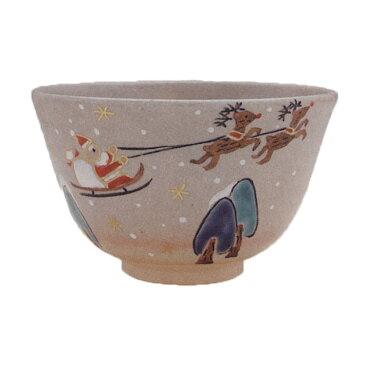 茶道具 サンタクロース 茶碗 中村華峰 (茶道具 通販 楽天)