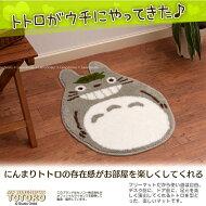 【となりのトトロ】ゆっくり アクセントマット