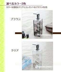 【サリナ】ソープボトル・スクエア420ml:カラー