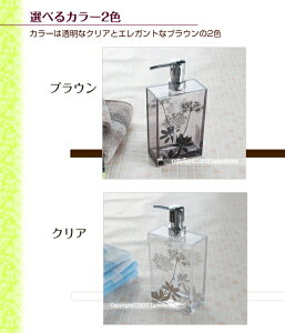 【サリナ】ソープボトル・ワイド420ml:カラー