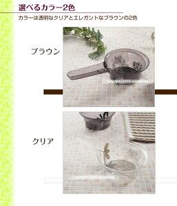 【サリナ】手桶:カラー