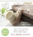 【ALTY】洗顔ブラシ Hinoki(アルティ/ひのき/美容/スキンケア/ボディブラシ/柔らかい)**S** 2
