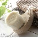 【ALTY】洗顔ブラシ Hinoki(アルティ/ひのき/美容/スキンケア/ボディブラシ/柔らかい)**S** 1