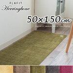 ⇒ 50×150cm