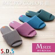 【SDS】マイクロカラーIII M