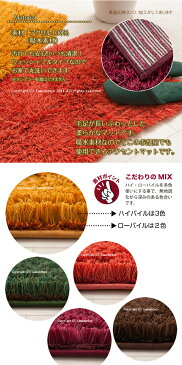 SDS ツイギー アクセントマット 35×50cm(ブラウン/グリーン/オレンジ/ローズ/イエロー)【北欧】
