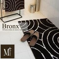 →【M+home】ブロンクスシリーズ