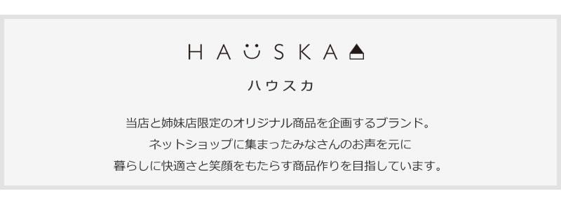 senko(センコー)『ハウスカモザイクキッチンマット』