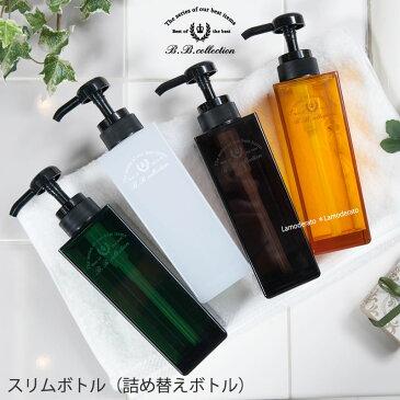 【B.B.collection】スリムボトル (全4色:ホワイト/イエロー/グリーン/ブラウン)【北欧】