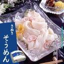 乾さぬきそうめん/讃岐素麺セット - 千客麺来・久保田