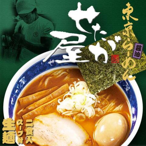 東京ラーメン せたが屋(小)/醤油ラーメン 累計130万食突破