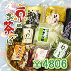 【京のお茶づけ春夏竹籠】お中元京つけものお取り寄せ京都酒の肴