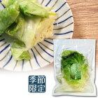 【ぐりんぼーる】8月31日まで販売ゆず風味漬物つけもの京都より