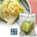 【春きゃべつ】販売は4月30日まで漬物 春野菜 つけもの...