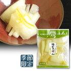 【柚とうがん】漬物冬瓜京都お土産ゆず風味