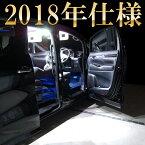 特価 ステップワゴン RG系 10点セット LEDルームランプセット SMD 去年仕様 ポジション球 ナンバー球 ルームランプ 室内灯 ポジションランプ ナンバーランプ ルームライト ルーム球 サンルーフ有り