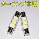 【2個セット】 LED バニティランプ ムーヴ L175 L185 バイザ...
