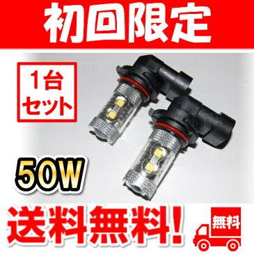 【2個セット】 パッソ M700A/M710A LED フォグランプ FOG ホワイト 白 フォグライト フォグ灯 フォグ球 前期