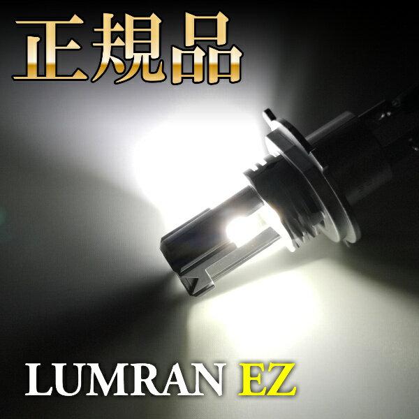 ライト・ランプ, ヘッドライト EZ R32 R33 R34 H4 LED H4 HiLo H4 12V 24V H4 LED LUMRAN EZ