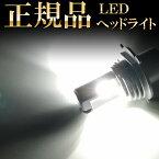 シエンタ NCP81G H4 LEDヘッドライト H4 Hi/Lo 車検対応 H4 12V 24V H4 LEDバルブ LUMRAN ヘッドランプ ルムラン 前期 特価