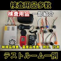 【2個セット】LEDバニティランプアイシスANM/ZNM10バイザーランプバイザー灯バニティ灯