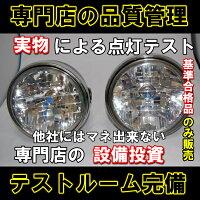 【2個セット】LEDバニティランプFR系ジェイドバイザーランプバイザー灯バニティ灯前期後期対応
