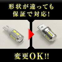 【2個セット】LEDバックランプT10/T16/T20Creeエスクァイア80系SMDホワイト白バックライトバック球