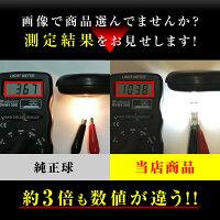 【4個セット】T10光量3倍タイプ15連級SMDホワイトヴィッツ130系後期