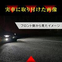 【2個セット】LEDフォグランプセレナC27FOGホワイト白フォグライトフォグ灯フォグ球