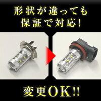 【2個セット】ヴィッツ130系後期LEDフォグランプFOGホワイト白フォグライトフォグ灯フォグ球