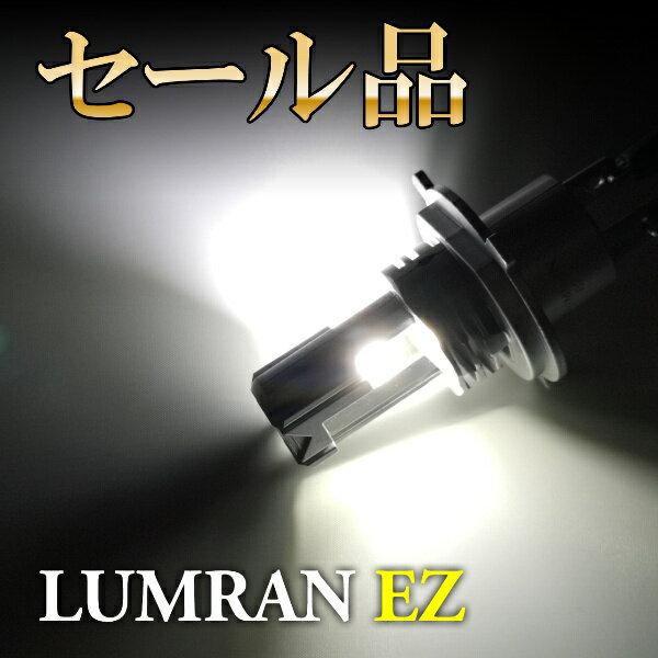 ライト・ランプ, ヘッドライト SALE!! EZ R32 R33 R34 H4 LED H4 HiLo H4 12V 24V H4 LED LUMRAN EZ