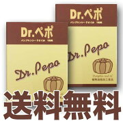 Dr.Pepoドクターペポ440mg×80粒ペポカボチャ種子油パンプキンシードオイル100%【p10】【ASRK】【RCP】【HLS_DU】