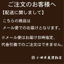 【送料無料】☆自社製造カリカリ山クラゲ!漬物 小田原屋製造 2