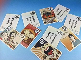 大阪わいわいカルタ大阪の名所大阪の伝統大阪の地名大阪のことがいっぱいわかるお子様と楽しみたい