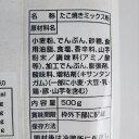 【やまちゃん たこ焼き粉(大)】たこやき たこ焼き やまちゃん 阿倍野 大阪土産 たこ焼きパーティ 粉もん コナモン 大容量 お取り寄せ 2
