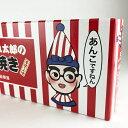 【くいだおれ太郎 人形焼き(餡)】大阪 お土産 人気 かわいい 和菓子 スイーツ 期間限定 その1