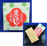粟おこし 8枚入り 個包装 お菓子 お土産 大阪 名物 つのせ 関西 おこし