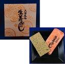 【つのせ 生姜おこし(8枚入)】 お菓子 おやつ 個包装 大阪 お土産 みやげ 銘菓 定番 手土産 贈り物 人気 その1