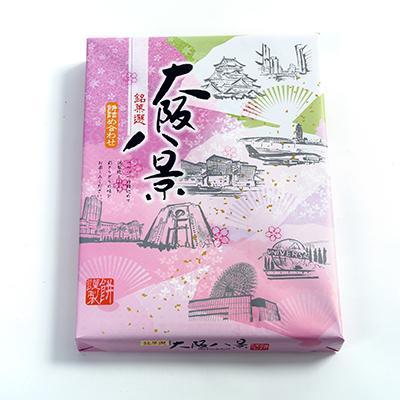 大阪八景 餅菓子 栗餅 きな粉餅 くるみ大福 よもぎひねり餅 梅ひねり餅 大阪 お土産 関西