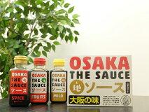 大黒串かつソース500ml2本セット大阪土産二度漬け禁止ソースカツ丼のソースにも