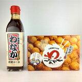 たこ焼き道楽わなかたこ焼きセットたこ焼きの素万能ソース大阪お土産タコパ芸人に人気